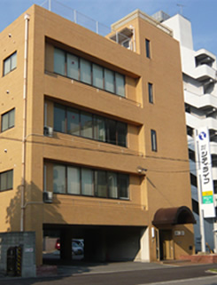 本社・広島営業所外観