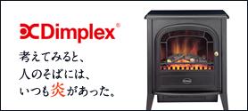 Dimplex_r1_c1